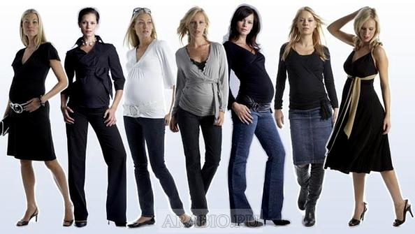 Одежда для беременных женщин, какая она должна быть