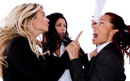 Женский трудовой коллектив