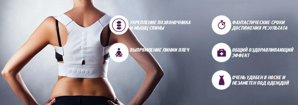 Комплекс для спины жилет ORTEX PRO